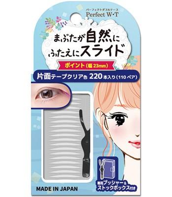 MYHUO Makeup Collection - 自然平順雙眼皮膠條