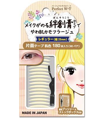 MYHUO Makeup Collection - 自然膚色雙眼皮膠條-90對