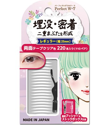 MYHUO Makeup Collection - 埋沒密著雙眼皮膠條-90對