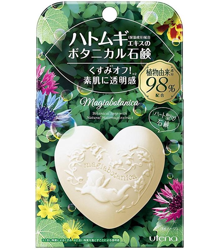 UTENA (品牌85折) - 植物性保濕心型洗面皂-100g