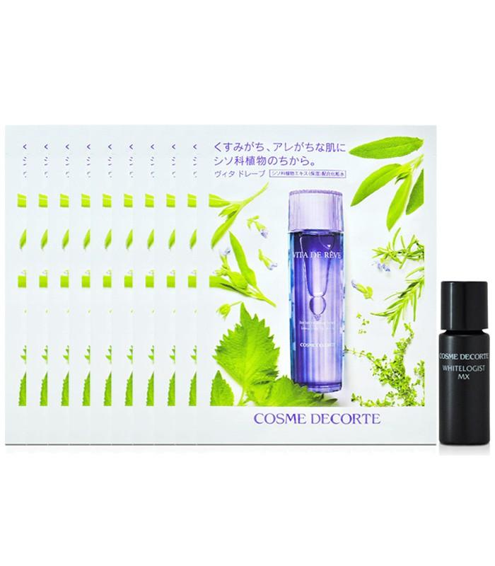 COSME DECORTE (品牌85折) - 【特惠品組合】淡斑淨化面膜超值組-1組