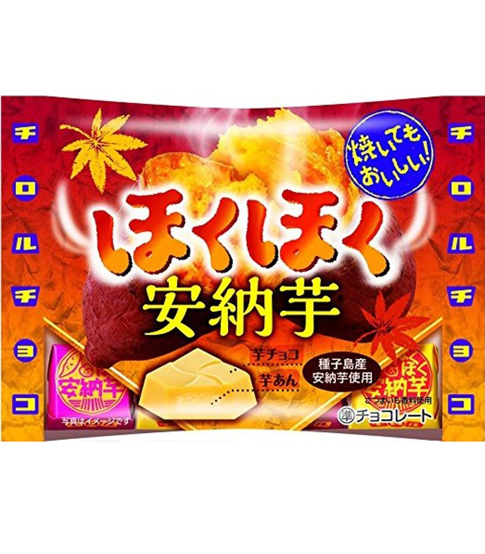 MyHuo Recommended Snacks - 甘藷巧克力-48.3g