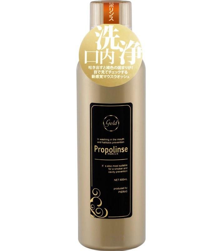 日本Propolinse - Propolinse 蜂膠漱口水(金色紀念款)-600ml