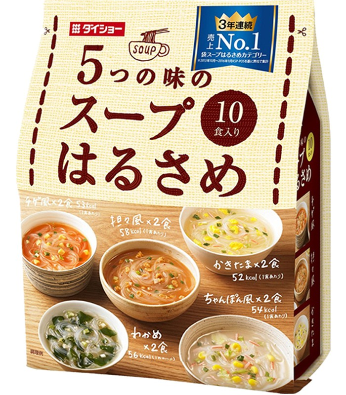 Japanese snacks - 速食冬粉-咖啡-10包入