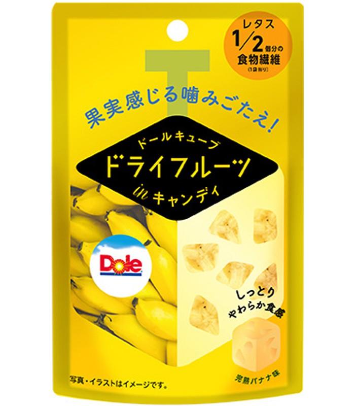 不二家 - 香蕉軟糖-41g