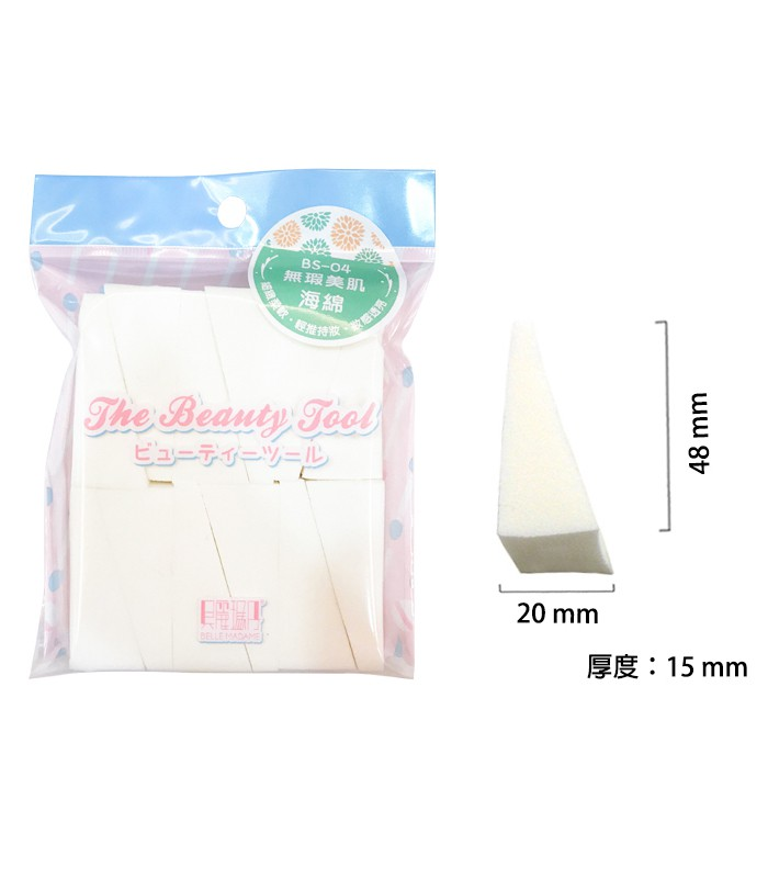 Belle Madame(Beauty materials) - 無暇美肌-日拋海綿- BS-04-12入
