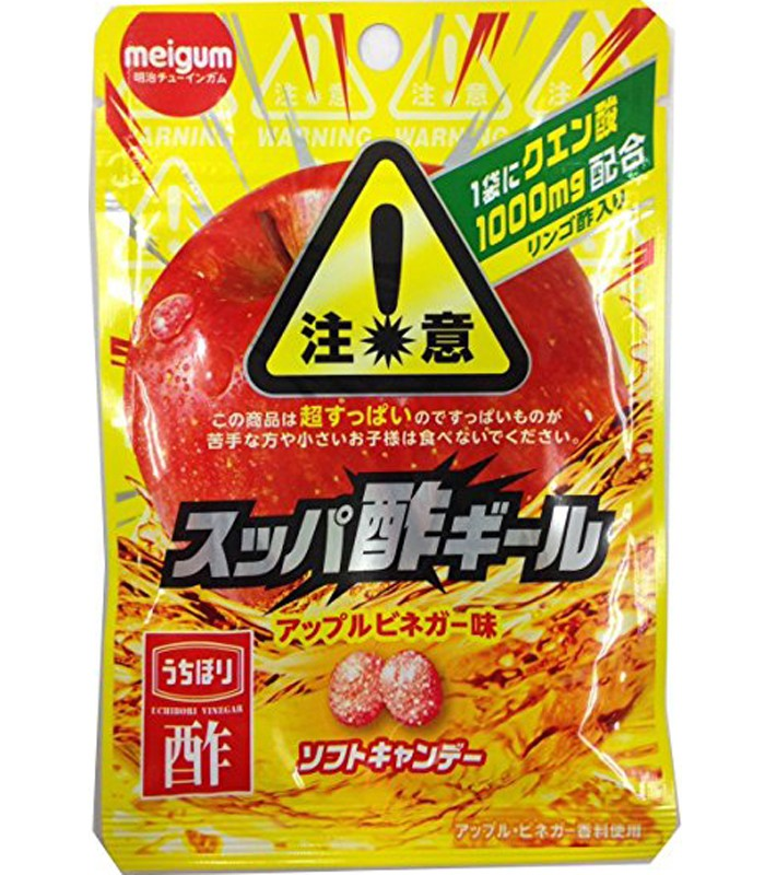 Meiji - 超酸蘋果醋味軟糖-25g