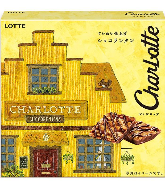 LOTTE - 樂得巧克力-巧克力杏仁塔-51.2g