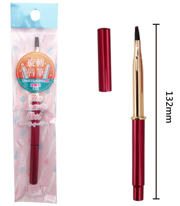 Belle Madame(Beauty materials) - 旋轉唇筆/短805-1入