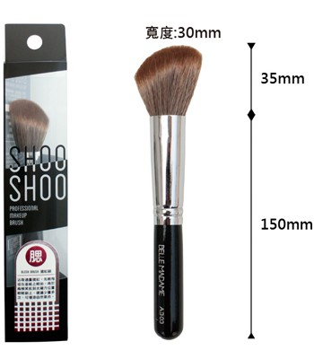 Belle Madame(Beauty materials) - SHOOSHOO腮紅刷- AB03-1入