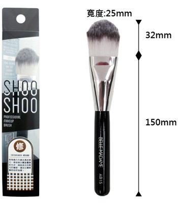 Belle Madame(Beauty materials) - SHOOSHOO修容兩用刷- AB15-1入