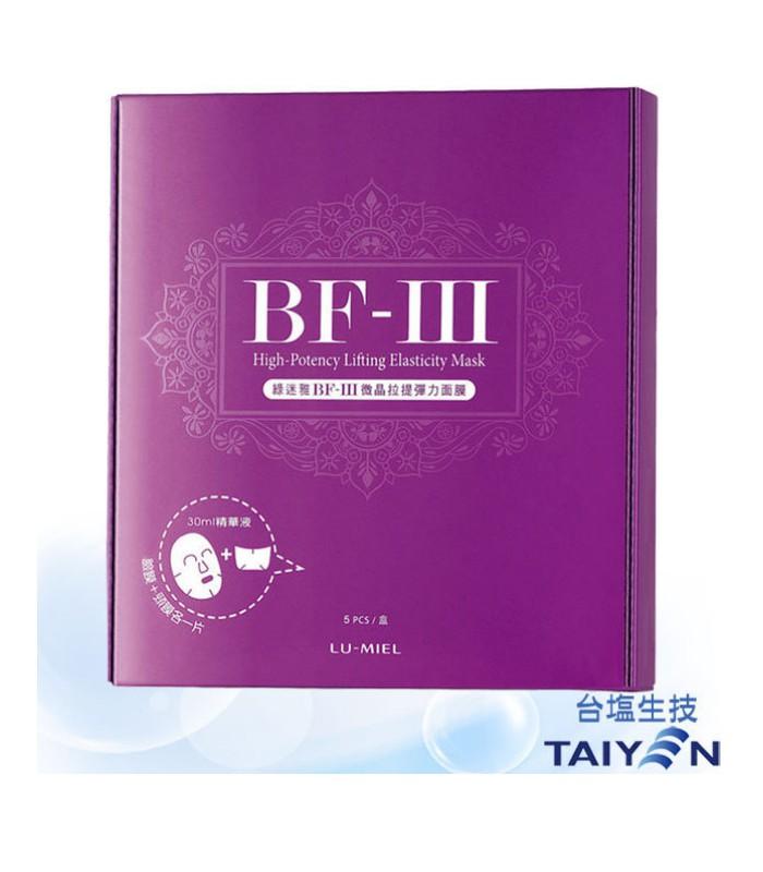台塩生技 - BF-Ⅲ微晶拉提彈力面膜-5片