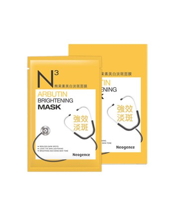 Neogence - N3熊果素美白淡斑面膜-8片