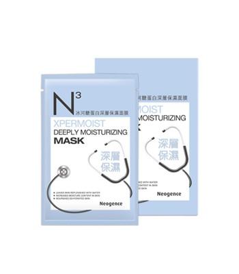 Neogence - N3冰河醣蛋白深層保濕面膜-8片