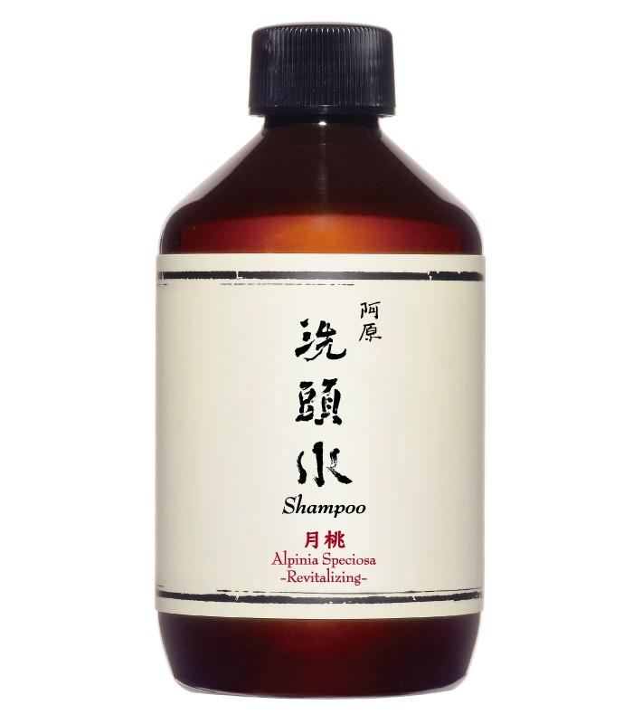Yuan - 月桃洗頭水- 月桃-250ml