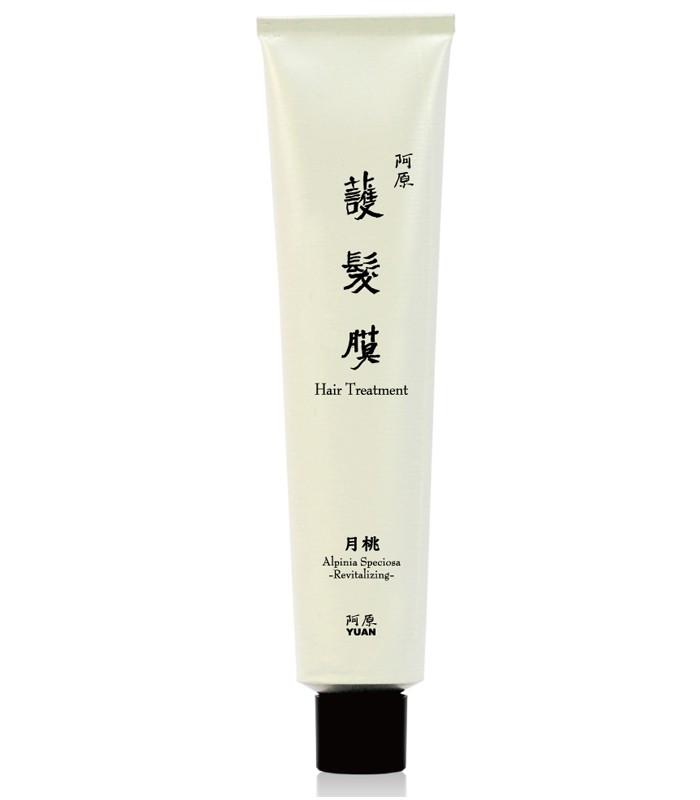 Yuan - 月桃護髮膜- 月桃-150g
