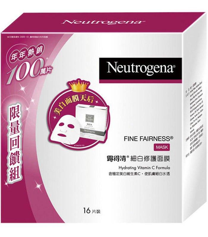 Neutrogena - 細白修護面膜-16片