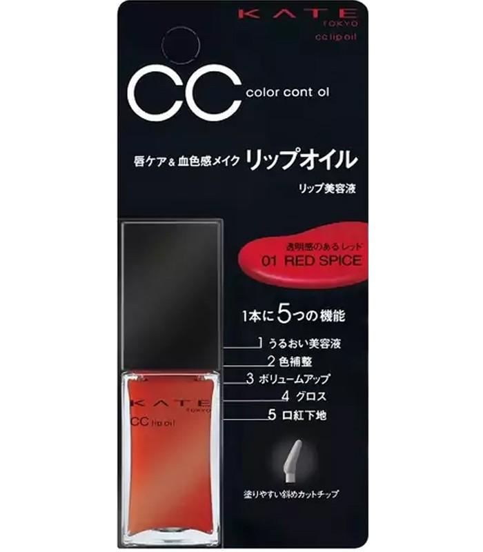 KATE - CC多機能潤彩唇部精華油