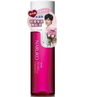 NARUKO - 森玫瑰超水感保濕露-150ml