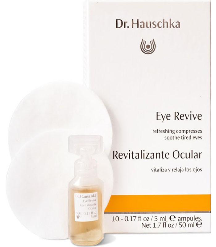 Dr.Hauschka - 律動敷眼液-5ml10入