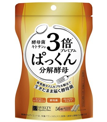 Japan buyer - SVELTY糖質分解3倍酵母甲殼素酵素-56粒