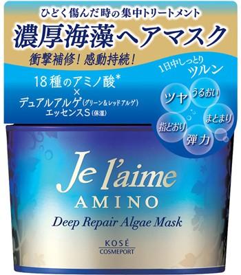 Japan buyer - KOSE Je laime深層補水海藻修復髮膜-200g