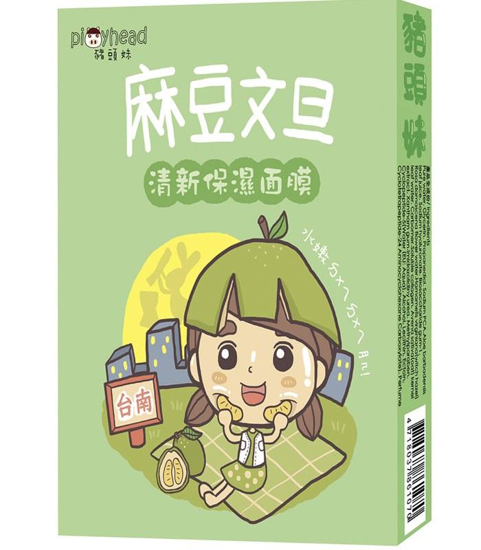 AM - 麻豆文旦清新保濕面膜-5片