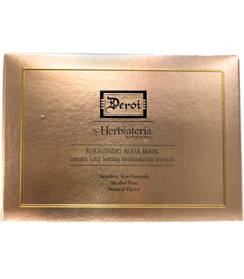 Deroi - 瞬時鎖水嫩白配方面膜-1盒