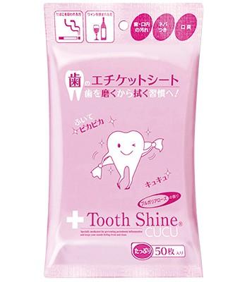 Japan buyer - 玫瑰味潔牙濕巾-50枚