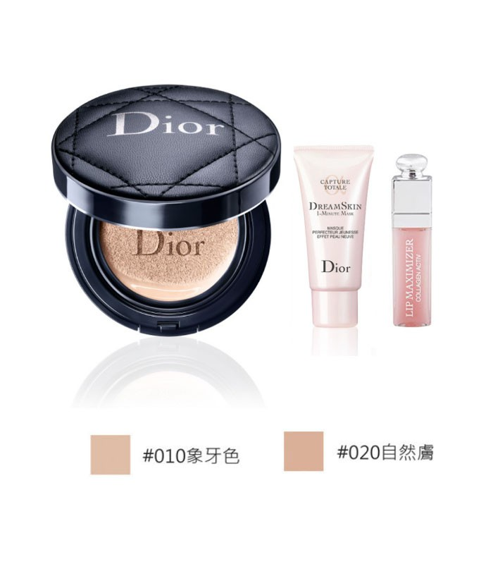 Dior - 2018母親節 - 超完美持久氣墊粉餅-皮革質感訂製組