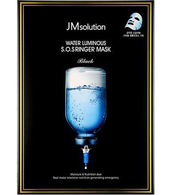 JMsolution - 急救針劑面膜  - 10片