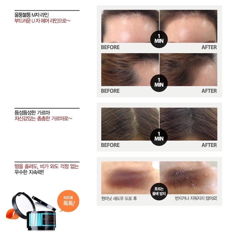 the saem 韓國 - SILK HAIR 一分鐘魔髮師 -黑褐色 - 4g