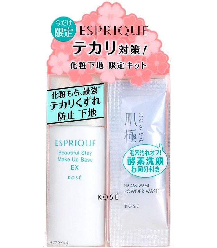KOSE 高絲 - 【超值組】輕透持久飾底乳+肌極淨嫩洗顏粉組  - 30g+0.4g*5