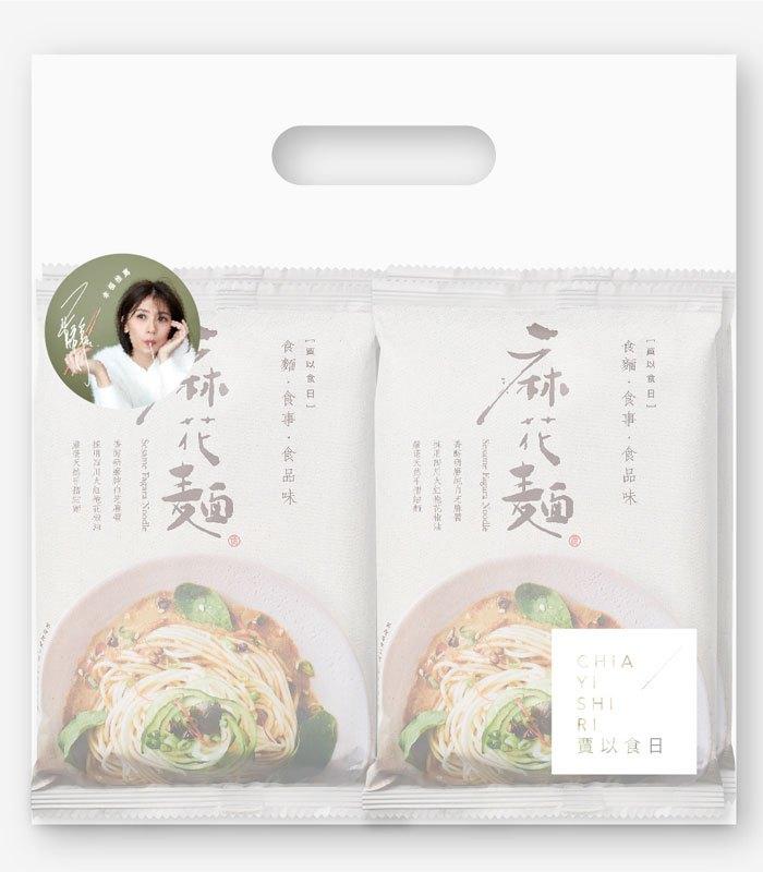 賈以食日 - 麻花麵  - 4入