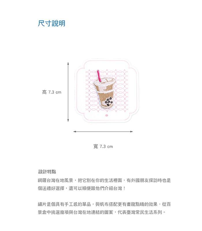 Mogu 蘑菇 - 繡片別針 - 寬4.75cm高4.75cm