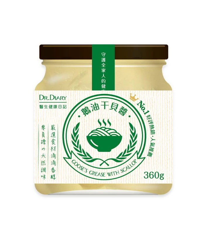 MyHuo Recommended Snacks 買貨推薦零食 - DR.DIARY醫生健康日記 鵝油干貝醬  - 360g