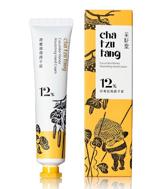 cha tzu tng 茶籽堂 - 青蜜滋養護手霜  - 30ml
