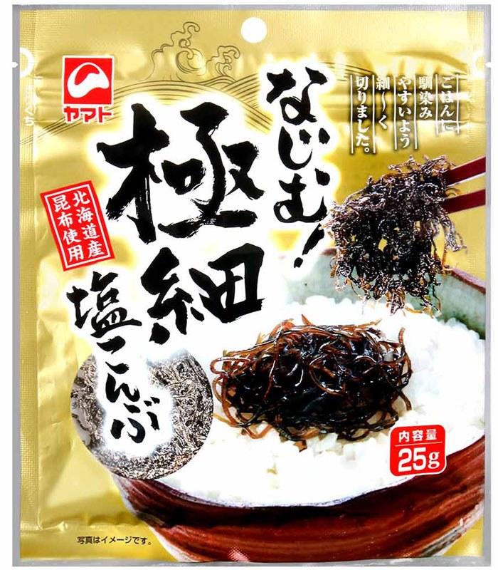 MyHuo Recommended Snacks 買貨推薦零食 - YAMATO 極細鹽昆布  - 25g