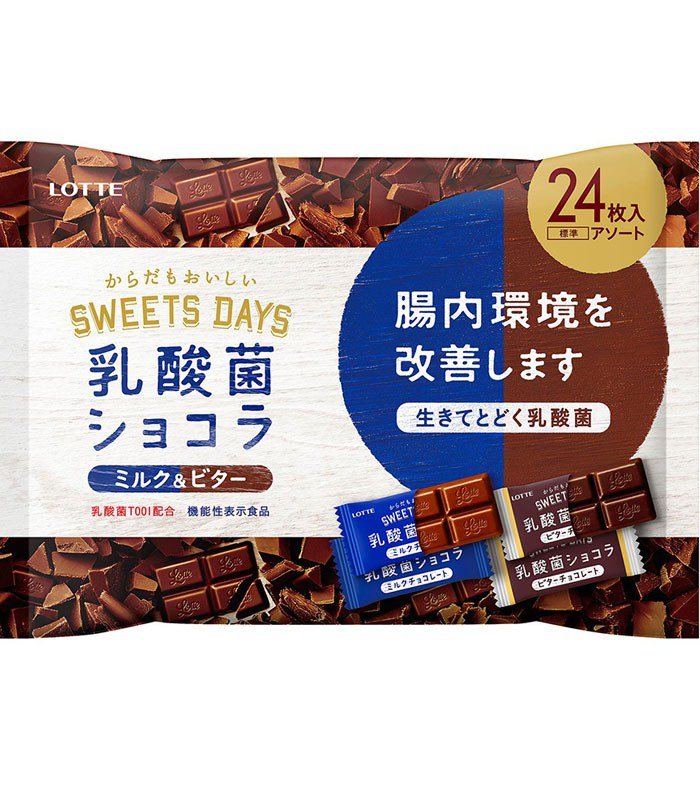 LOTTE 樂天 - SWEETS DAYS 乳酸菌代可可脂巧克力混合包  - 96g