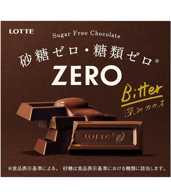 LOTTE 樂天 - Zero代可可脂牛奶巧克力-微苦  - 50g