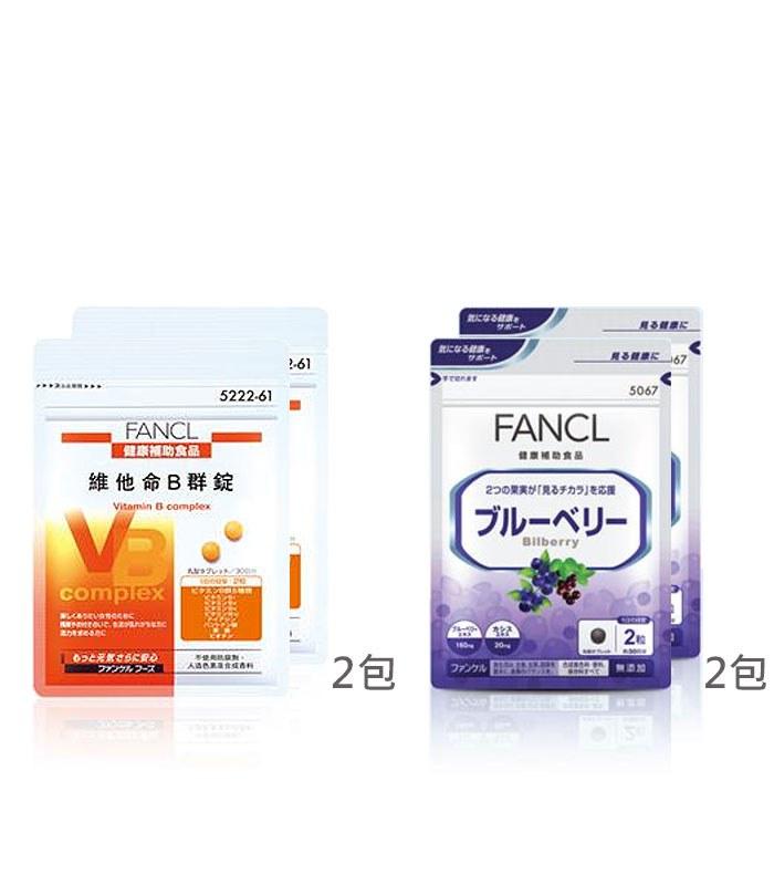 FANCL 芳珂 - 【母親節】都市健康組  - 1組