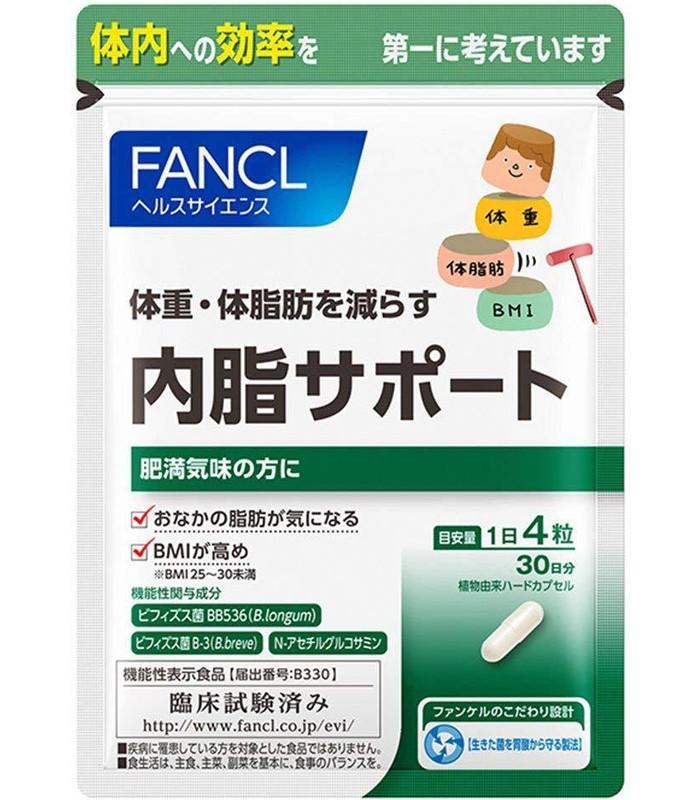 FANCL 芳珂 - 消除內脂營養素  - 約120粒/約30日量
