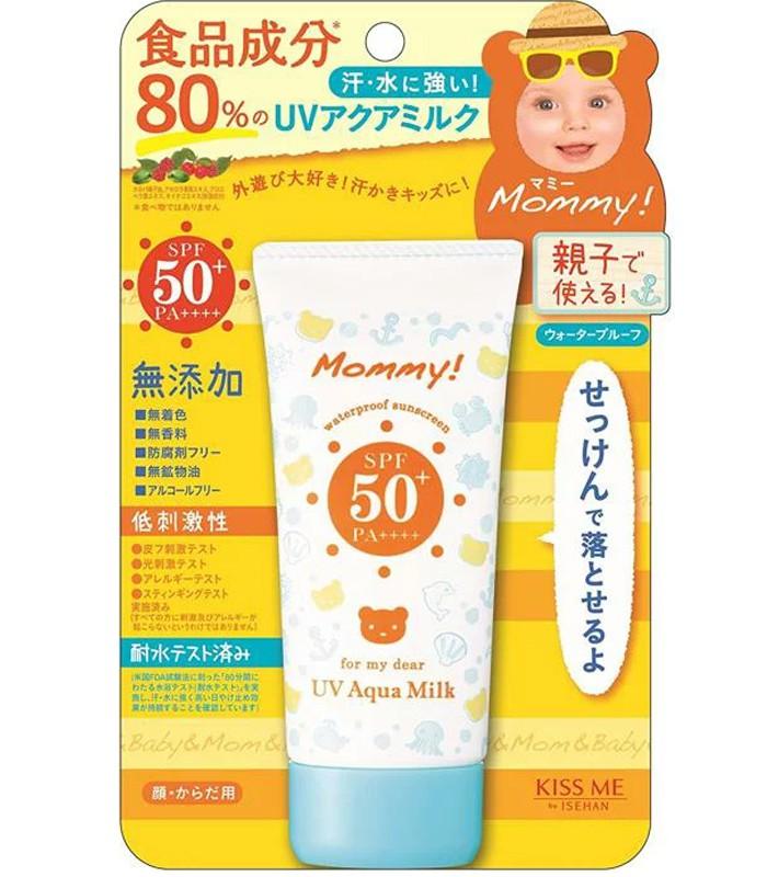 Japan buyer 日本直購專區 - KISS ME艷陽款兒童防曬  - 50g