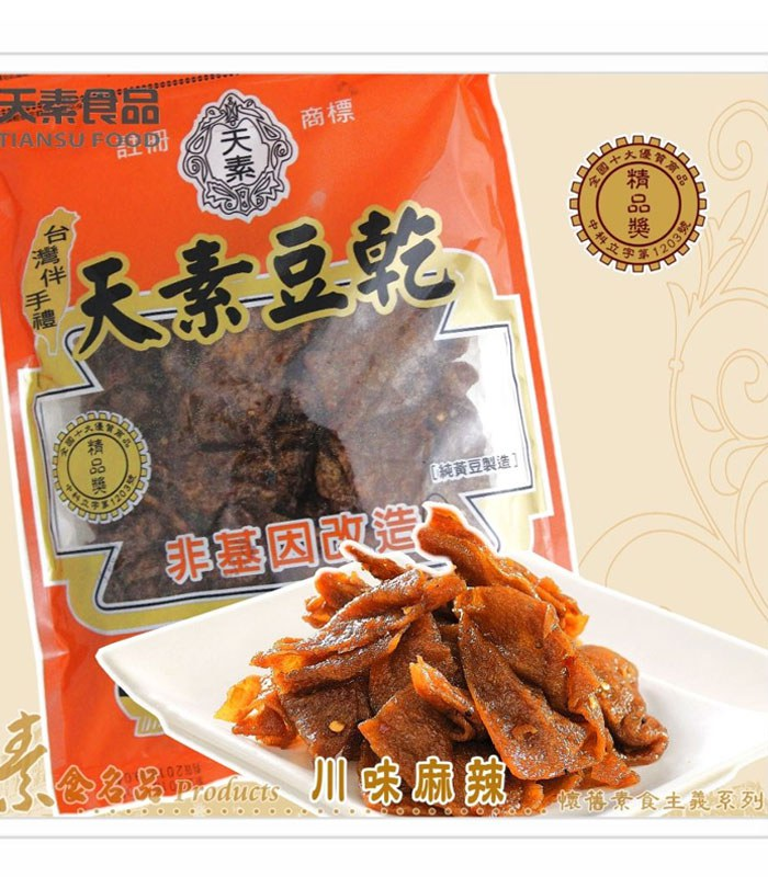 MyHuo Recommended Snacks 買貨推薦零食 - 天素 川味麻辣  - 350g
