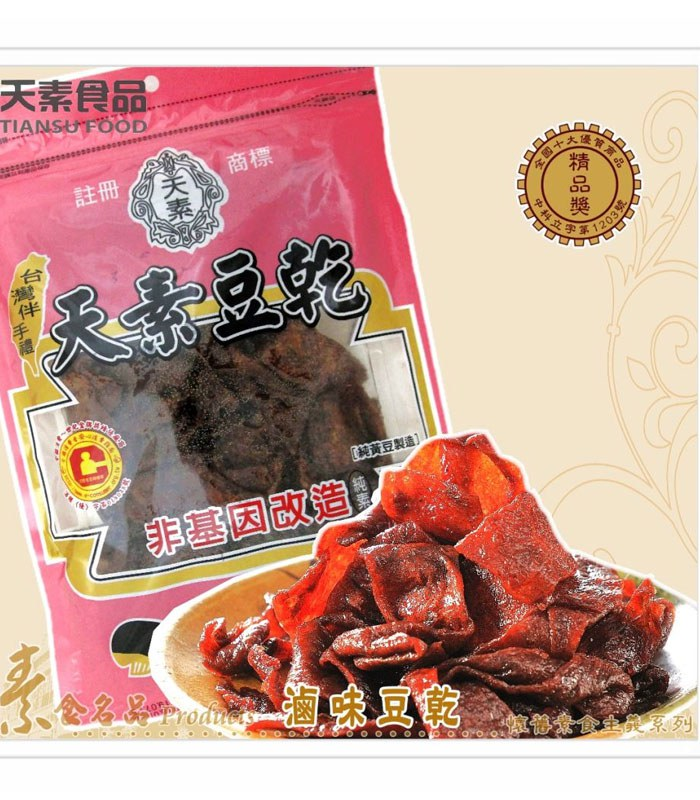 MyHuo Recommended Snacks 買貨推薦零食 - 天素 滷味豆乾  - 350g