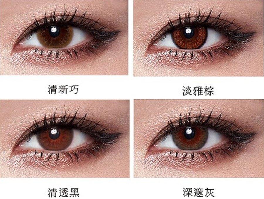 iLens 愛能視 - 彩色拋棄式軟性隱形眼鏡 典雅巴黎系列(清新巧) - 10片