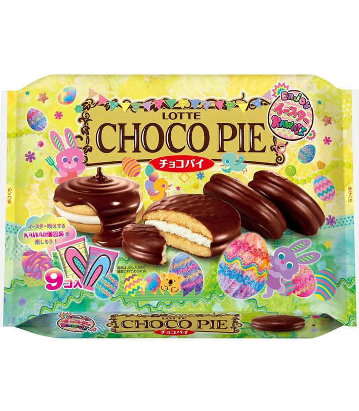 LOTTE 樂天 - 巧克力派復活節分享包  - 288g