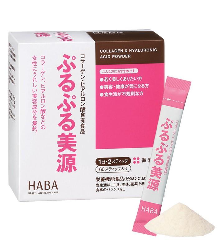 HABA - HABA美源膠原蛋白粉  - 60入