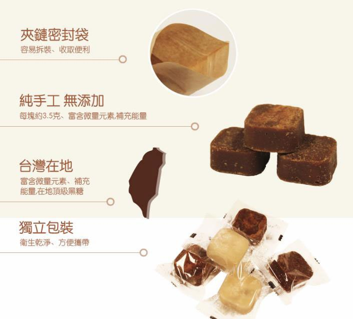 糖鼎養生黑糖磚 - 四合一黑糖薑母茶 - 30gx7