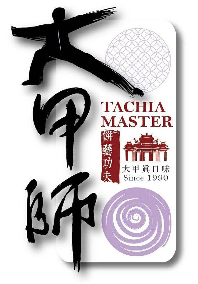 Tachia Master 大甲師 - 紫芋酥(保存期限短不送大陸)  - 8入